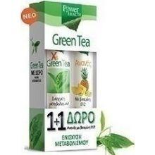 Power Health Green Tea Συμπλήρωμα Διατροφής με Πράσινο Τσάι για Ενίσχυση Μεταβολισμού 20tabs με Δώρο Ανανά με Βιταμίνη B12 20tabs