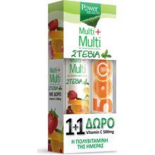 Power Health Multi Multi 24tabs Με Δώρο Vitamin C 500mg 20 tabs