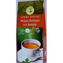 Άρωμα Κρήτης - Μείγμα Βοτάνων Για Αυπνία