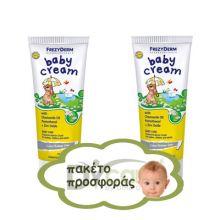 Frezyderm Baby Cream Πακέτο Προσφοράς 1+1 Κρέμα Αλλαγής Πάνας 2x175ml