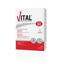 Vital Plus Q10 14caps