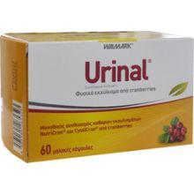 Urinal Συμπλήρωμα Διατροφής για το Ουροποιητικό Σύστημα 60caps