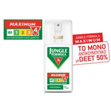 Jungle Formula Maximum Original Εντομοαπωθητικό Σπρέι 75ml