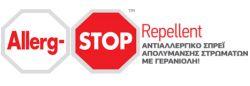Allerg-STOP Repellent